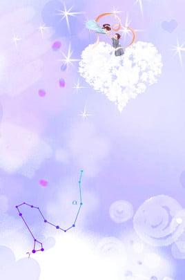 नीला नक्षत्र विज्ञान  fi नीला आकाश , नक्षत्र, बारह नक्षत्र, आभूषण पृष्ठभूमि पृष्ठभूमि छवि