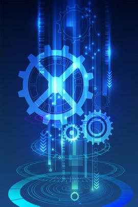 ブルー クール ギア テクノロジー コマース テクノロジー PSDレイヤード 背景画像
