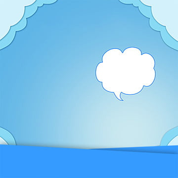 ब्लू बैकग्राउंड न्यूनतर पृष्ठभूमि बेबी बेबी , डायपर, बच्चों के जूते, स्तरित पृष्ठभूमि छवि