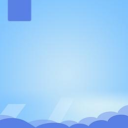 ब्लू बैकग्राउंड ग्रेडिएंट बैकग्राउंड जियोमेट्रिक बैकग्राउंड डायपर , ग्रेडिएंट बैकग्राउंड, ढाल, बच्चों के पहनने पृष्ठभूमि छवि