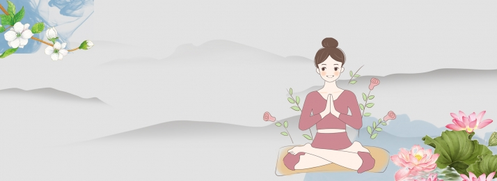 Download Free Chinese Style Antiquity Background Images Chinese Style Yoga Exercise Regimen Background Hd Background Png And Vectors