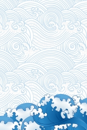 ocean ripple khaki cartoon , Blue, Ocean, Poster Фоновый рисунок