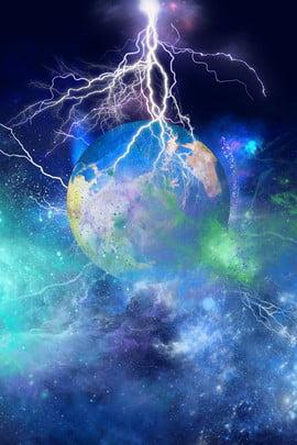 नीला सुनहरा विज्ञान कथा ब्रह्मांड , अंतरिक्ष, सामग्री, सुनहरा पृष्ठभूमि छवि