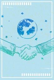 ब्लू आकाश व्यापार हाथ मिलाते हुए , नीले, सहयोग, आकाश पृष्ठभूमि छवि