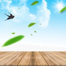 藍天 白雲 藍天白雲 地板 , 草地, 素材, 草地地板 背景圖片