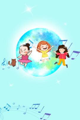 वसंत बच्चों के गाने बच्चे न्यूनतावादी पृष्ठभूमि , बच्चों के गाने, न्यूनतम पोस्टर, दिवस पृष्ठभूमि छवि