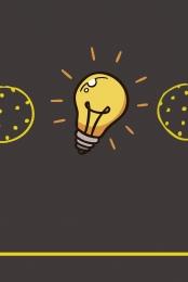 brown phim hoạt hình sáng tạo bóng đèn , Sáng, Tài, Dụng Ảnh nền
