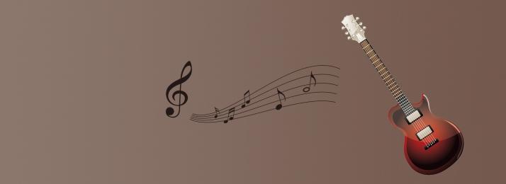 brown mudah gitar muzik, Mudah, Brown, Belakang imej latar belakang