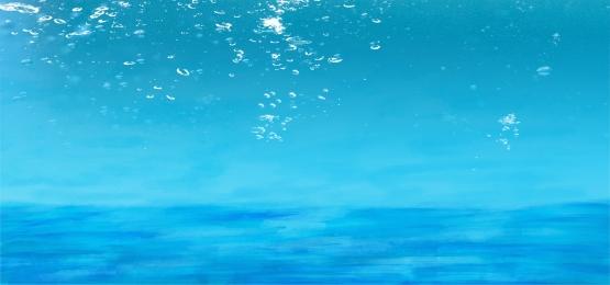 Oceano Mare Marine L039acqua Sfondo Onda Tropicale Beach Immagine