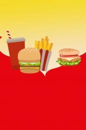 Burger shop grand opening flyer photo download grand opening burger shop all kinds of snacks Shop Fast Food Imagem Do Plano De Fundo