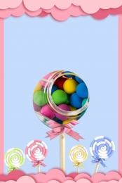 糖果 甜食 美食宣傳海報設計 糖果派 , 紫色, 美食宣傳海報設計, 紅色 背景圖片