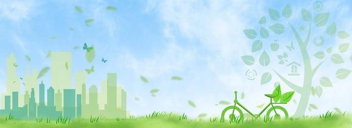 tuổi thọ carbon thấp bảo vệ môi trường bảo vệ môi trường carbon thấp carbon thấp, Lợi, Phích, áp Ảnh nền