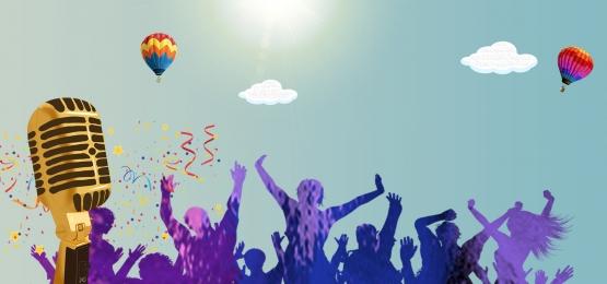 Carnival nhân vật hình bóng micro Micro Xanh Nền Hình Nền