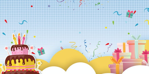cartoon birthday party poster background template gift, Template, Bunting, Birthday Imagem de fundo