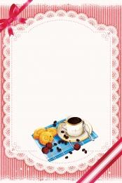 childlike cartoon biscuit cartoon childlike , H5, Cartoon, Cartoon Imagem de fundo