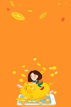 Cartoon finance gold coin piggy bank Page Mobile Phone Imagem Do Plano De Fundo