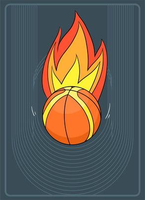 cartoon flat basketball flame line ball game background material , Cartoon, Flat, Basketball Background image