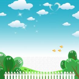 漫画 青い空 雲 かわいい , 大きな木, ポスターテンプレート, キャンパス 背景画像