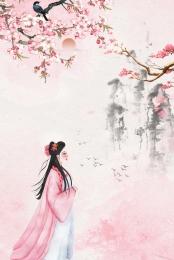 गर्म गुलाबी आड़ू खिलना पोस्टर sansheng iii शिली आड़ू , सफेद प्रकाश, रात, प्रदर्शनी पृष्ठभूमि छवि