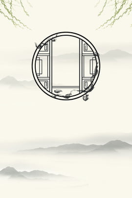 chinese style wooden window bay window leaves , Chinese Style, Poster, Poster Imagem de fundo