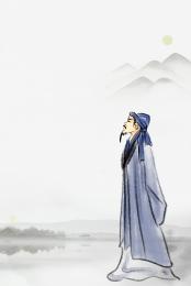 中國風 杜甫 綠色 背景 , 雅緻, 中國風杜甫很忙綠色背景素材, 杜甫 背景圖片