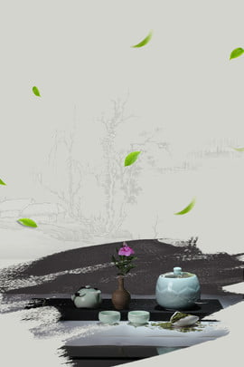 茶具 中國風 背景 海報 , 海報, 免費, 背景 背景圖片