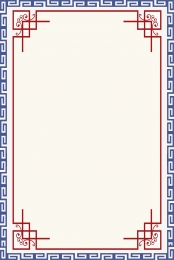 中國風 簡約 框架 h5 , 中國風簡約框架h5分層背景, 簡約, 淡雅 背景圖片