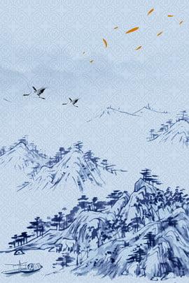 中国風 サイプレス 高山 ブルー 中国風 絵画 アート 背景画像