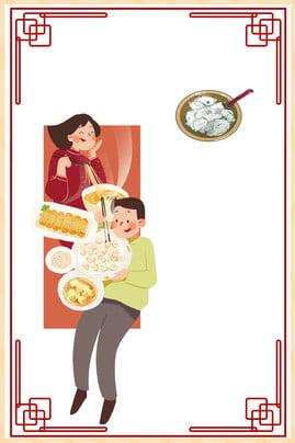 चीनी शैली परंपरा भोजन food , टेबलवेयर, भोजन, प्रचार पृष्ठभूमि छवि