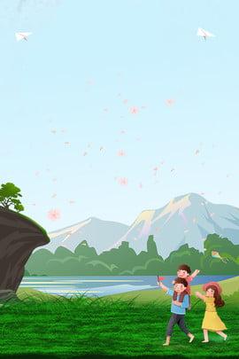 清明節 天氣晴朗 春天 春暖花開 , 踏青節, 習俗廣告, 踏青季 背景圖片