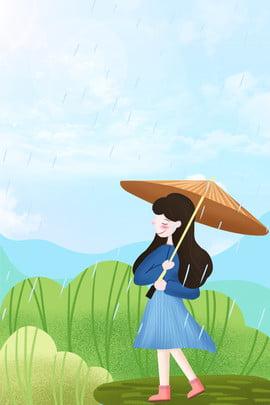 ching ming festival ching ming festival spring rain spring bud , Spring, Poster, Season ภาพพื้นหลัง