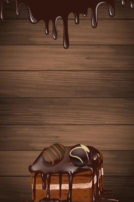チョコレート パン 茶色の背景 書く , 小さな新鮮な, H 5背景イラスト, レターペーパー 背景画像