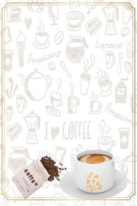 quán cà phê đồ uống sáng tạo phim hoạt hình , Phấn Màu, Vật Liệu, Phim Ảnh nền