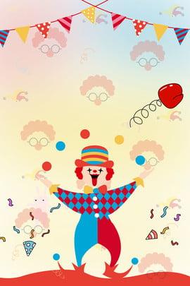 color carnival passion gift , End, Passion, April Imagem de fundo