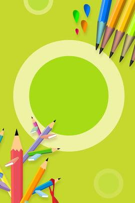 warna kreatif pengambilan resume , Resume, Resume Kreatif, Resume imej latar belakang