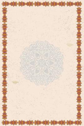 colored colorful ethnic literature , Pattern, Colored, Literature Imagem de fundo