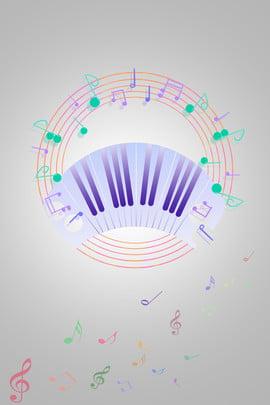 音符 サークル 色 シンプル , シンプル, サークル, 背景 背景画像