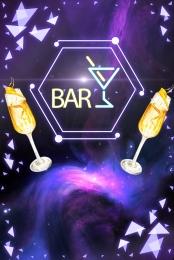 酷炫 酒吧 ktv 音樂 , 酷炫, 酒吧, 激情 背景圖片