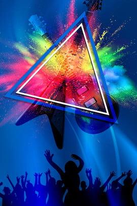क्लब हाउस मनोरंजन क्लब बार डिस्को , डिस्को, डीजे, पृष्ठभूमि पृष्ठभूमि छवि