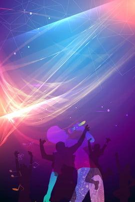 バー 音楽祭 群衆 dj , バー, 素材, パーティー 背景画像