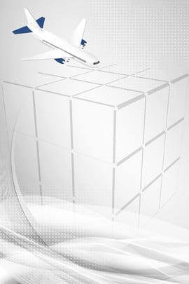 企業畫冊 畫冊 畫冊設計 公司畫冊 , 企業畫冊背景設計素材, 企業畫冊, 封面素材 背景圖片