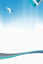 企業畫冊 畫冊 畫冊設計 公司畫冊 , 畫冊設計, 企業畫冊背景設計素材, 公司畫冊 背景圖片