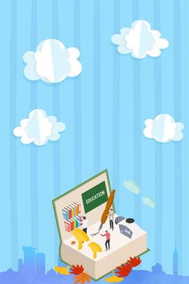 企業畫冊 封面設計 企業簡介 畫冊素材 , 企業畫冊, 封面設計, 畫冊素材 背景圖片