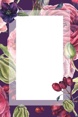 Cosmetic Fresh Flower Promotion Poster Background, Cosmetics, Flowers, Purple, Background image