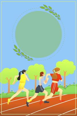 spring games تحميل مجاني تشغيل spring green ملصق , Spring Green Run Girl, Spring Green, Spring Games تحميل مجاني صور الخلفية