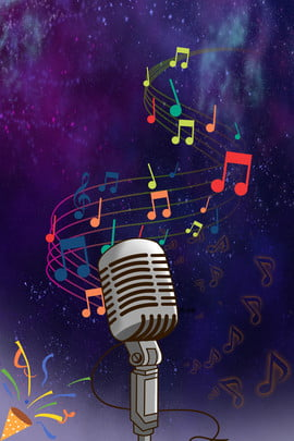culture music microphone singing , Happy, Music, Microphone Imagem de fundo