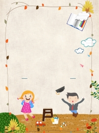 愛らしい 漫画 子供 トレーニングクラス , 子供, インタレストクラス, かわいい漫画の子供たちのトレーニングクラスの入学ポスターの背景素材 背景画像