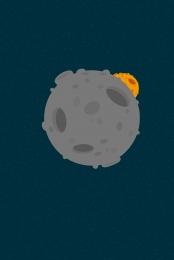 dark blue flat planet background illustration , Dark Blue, Flat, Planet Background image