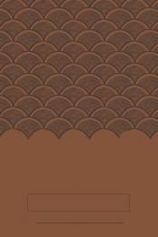 brown vẽ đường núi ngày đỏ , Brown, Nhật, Poster Ảnh nền