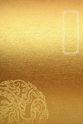 dark flower golden texture h5 background material , Dark Flower, Gold, Texture Background image